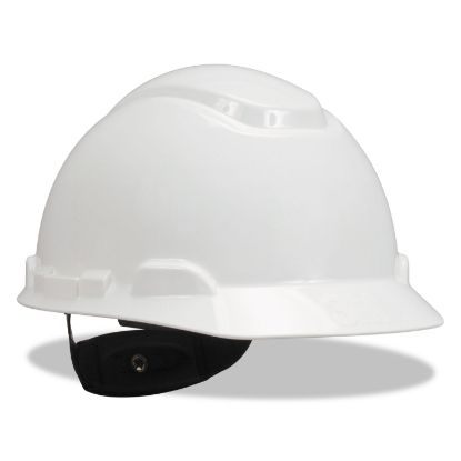 Picture of H-700 Series Hard Hat with Four Point Ratchet Suspension, White